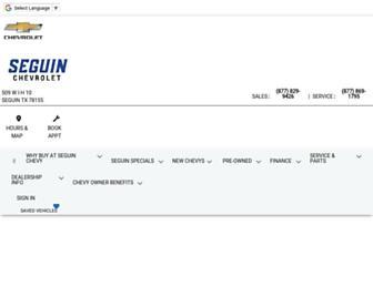 seguinchevrolet.com screenshot