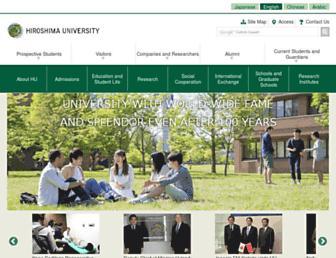Main page screenshot of hiroshima-u.ac.jp