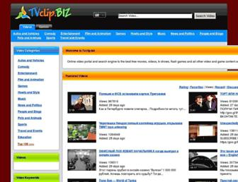 tvclip.biz screenshot