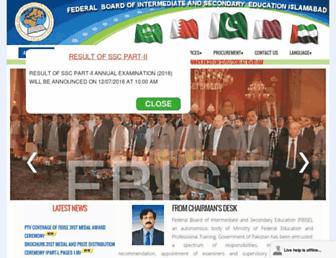 fbise.edu.pk screenshot