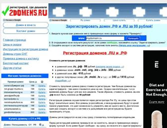 3b4bea5d1f522aea11722869b6a39a6f86a05cec.jpg?uri=2domens