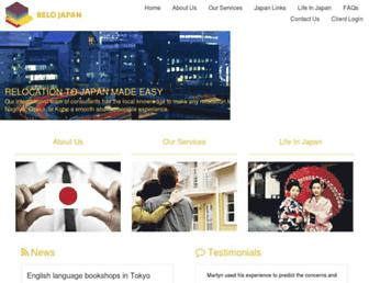 relojapan.com screenshot