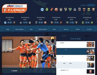Main page screenshot of fleague.jp