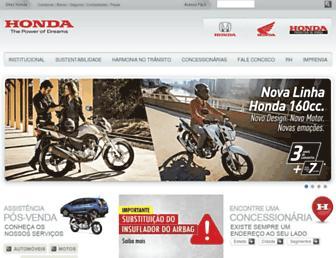 honda.com.br screenshot
