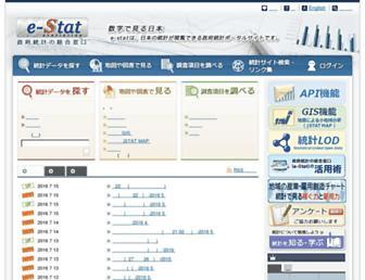3b6fe7d4ea12d4b14f1a0116ff0c223241f61c74.jpg?uri=e-stat.go