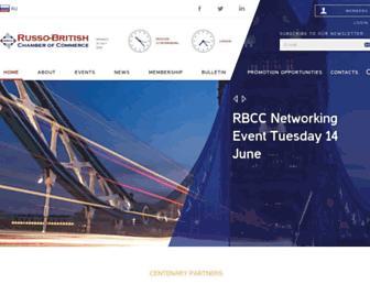 rbcc.com screenshot