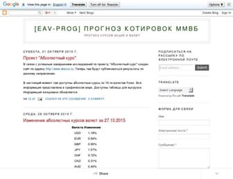 3b886638fc1e05dea977df7ab82269e7ca2b3391.jpg?uri=eav-prog-pred.blogspot