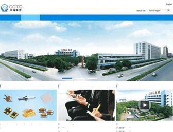 Main page screenshot of cctc.cc