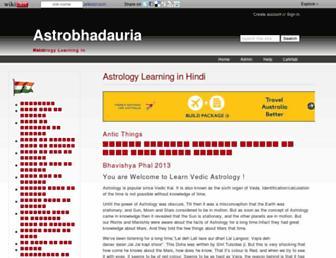 3bb06149da16b823ffac9aed4b03f2d76f5d6628.jpg?uri=astrobhadauria.wikidot