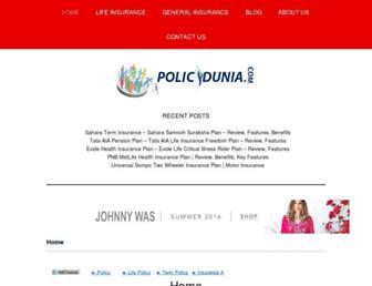 policydunia.com screenshot