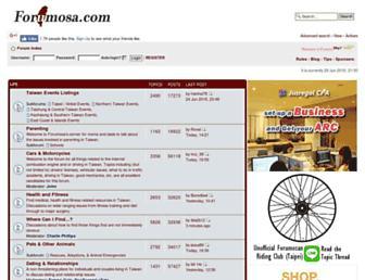 Thumbshot of Forumosa.com