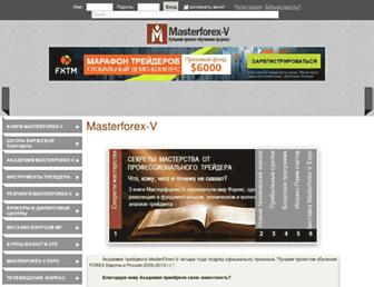3bdeb74d43bb461bbe49ff6e363b14099bcf9712.jpg?uri=masterforex-v