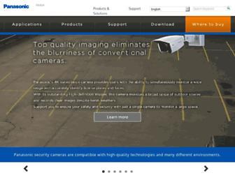 security.panasonic.com screenshot