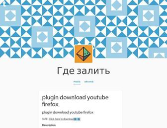 diarerogeld-exun.tumblr.com screenshot