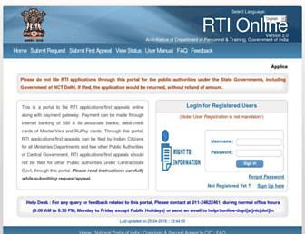 rtionline.gov.in screenshot
