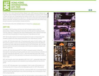 hongkongartfair.com screenshot