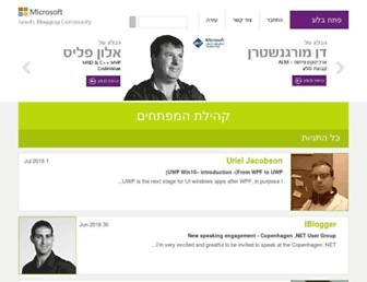 Main page screenshot of blogs.microsoft.co.il