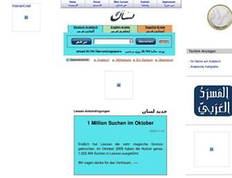 Thumbshot of Lessan.org