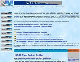 hiarcs.com screenshot