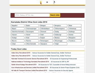 karnatakacareers.in screenshot