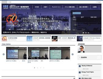 eneken.ieej.or.jp screenshot