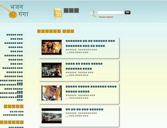 bhajanganga.com screenshot