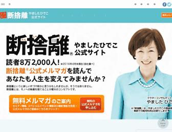 3c6376eebf1d33bce627cd3ffa35ee4786d231b3.jpg?uri=yamashitahideko