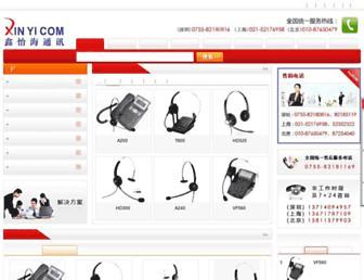 3c667dad7bd551c43bc0011ea2e33ce0ca62fdf9.jpg?uri=xinyicom