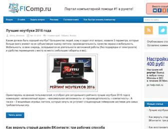 Thumbshot of F1comp.ru