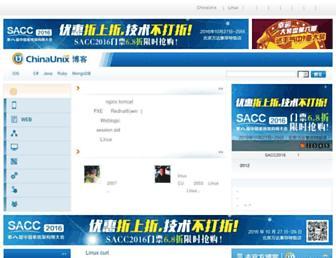 Main page screenshot of blog.chinaunix.net