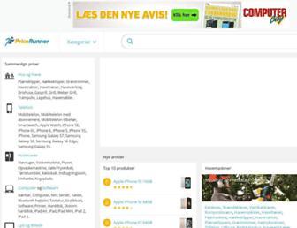 pricerunner.dk screenshot