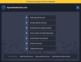 apnasewakendra.com screenshot