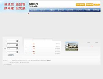 Thumbshot of Syst.com.cn