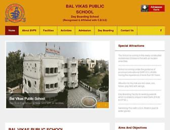 balvikasschool.com screenshot