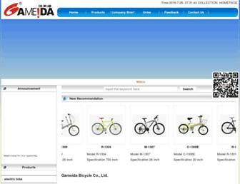 3cb27bb1fcb6d10b2bec04fc5dba0f4e8941e1ef.jpg?uri=gmd-bicycle