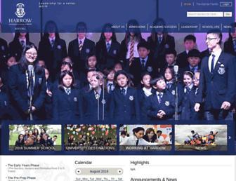 harrowbeijing.cn screenshot