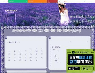 3cd7a97f78cc9137c08d822511454999d5a99365.jpg?uri=dailizhong168.blog.163
