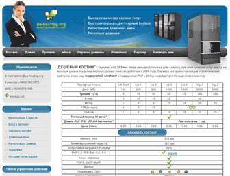 3ce00750462bff15be93879933e04be51b184dda.jpg?uri=ua-hosting