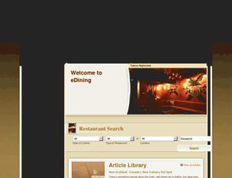 Main page screenshot of pe.edining.ca