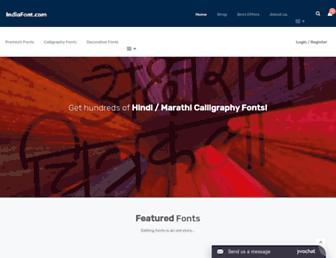indiafont.com screenshot