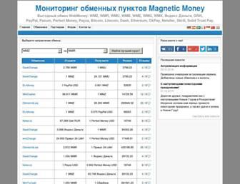 3cffb3e0c6bd0a6192ebc4cd6ee93dabdc81e660.jpg?uri=magnetic-money