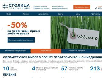 stomed.ru screenshot