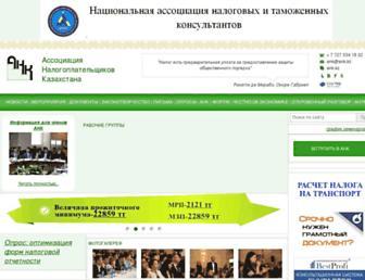 Main page screenshot of taxpayers.kz