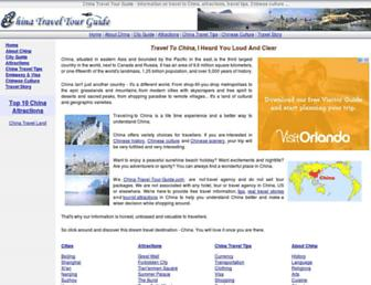 3d0c4e91839daf1640a1416833b7961d82bb2170.jpg?uri=china-travel-tour-guide
