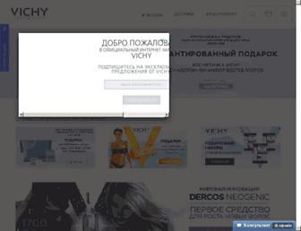 Thumbshot of Vichyconsult.ru