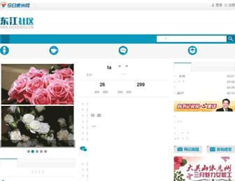 3d23c6c98bb3b25b826bfcfebedab22dcc567117.jpg?uri=sns.huizhou