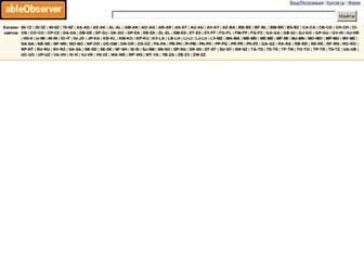 3d325ae74101e353dc7decf8a075fb25dd51f3b0.jpg?uri=ableo