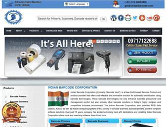 indianbarcode.com screenshot