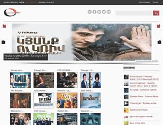 essem.ru screenshot