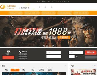 Thumbshot of Jiansuji4s.com